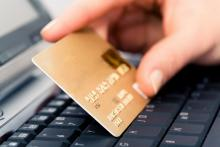 درگاه پرداخت اینترنتی اقساط